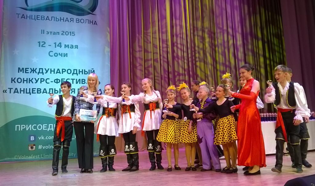 онлайн хореографический конкурс 2016 в сочи в конце июня часть Воинские